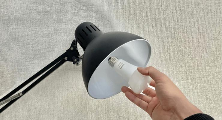 Hue-Set-Stand-Light