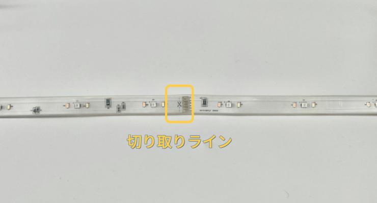 Hue-Lightstrip-Cutting-Line